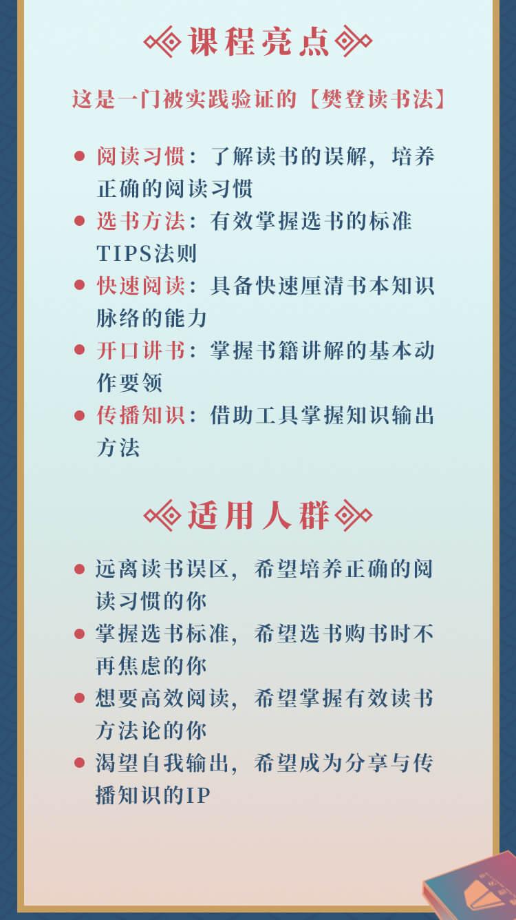 长图-10_03.jpg